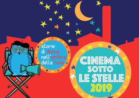 cinema sotto le stelle - tegoleto