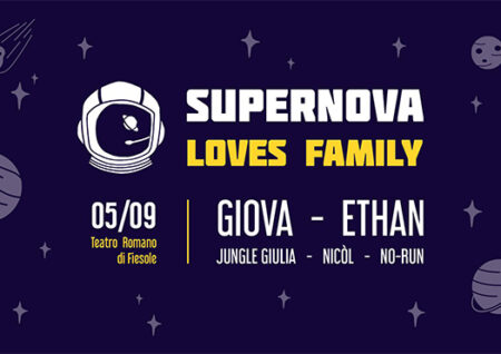 supernova loves family